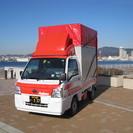 赤帽神戸の単身引越し・ミニ引越し・学生引越し・不用品回収などの専門店