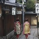 英語で散策:国家資格を持った通訳案内士と一緒に、日本の文化・歴史、...