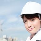 【短期・高時給】クリーンな工場での軽作業!☆年齢・経験一切…