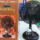 【新品・未使用】ハローキティ レトロ調扇風機
