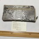 ORTICO(オルティコ)ブランド蛇革カードフォルダー兼財…