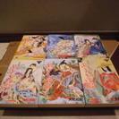 あさきゆめみし 大和和紀著 全13巻