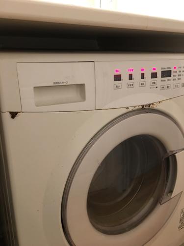 無印良品 乾燥機付ドラム式 洗濯機 M WD85A 2005年式 - 糟屋