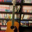 【商談中】ギター