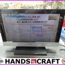 【引取り限定】ソニー TV KDL-22EX300 2010年 リ...