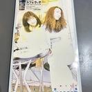 """Cosa Nostra """"Girl Talk"""" シングルCD"""