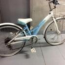 子供用24インチ 自転車 女の子用