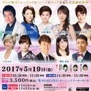 第2回埼玉歌謡祭inミューズ