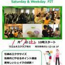 【1/7限定】サタデーフィット
