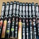 進撃の巨人 漫画 コミック 中古 1~12巻 限定版込み 帯付き