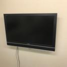 日曜夜まで最終値引き壁掛けテレビセット SONY 地デジ40型
