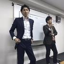 【副業】28歳3児のパパが教える時...