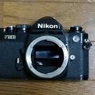 ニコンフィルムカメラ3点セット