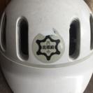 小・中学校指定のヘルメット!