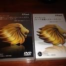 為替(FX)教則DVD 計9枚 柾木利彦 10000円