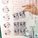 SHISEIDO 最新美容液5日分無料💜サンプルプレゼント💕
