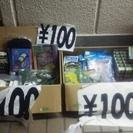 ◆ナイトフリマを時々開催しています!! - フリーマーケット