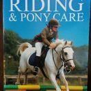 乗馬の英語本 Riding and Pony care