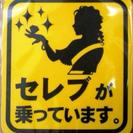 ★ 安心 安全サインの画像