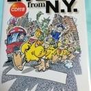 【英語学習】ニューヨークをまるごと聞き取ろう! LIVE fro...