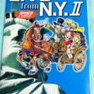 【英語学習】もっとニューヨークを聞いてみよう! LIVE fro...