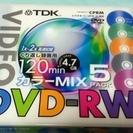【未開封】TDK120分 繰り返し録画用DVD-RWカラーMIX...