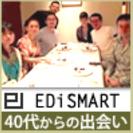 40代中心の少人数制婚活食事会10月14日(土)