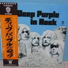 ♪【LPレコード】 ディープ・パープル「イン・ロック」 国内盤・...
