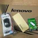 【新品未開封】レノボのノートPC80M300D4JP