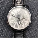 ガガミラノ時計