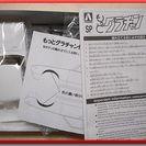 プラモデル ◆ アオシマ ◆ 1/24 ◆ もっとグラチャン ◆ ケンメリ 4Dr スペシャル ◆ 街道レーサー ◆ JDM - おもちゃ