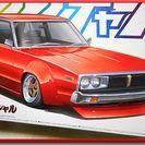 プラモデル ◆ アオシマ ◆ 1/24 ◆ もっとグラチャン ◆ ケンメリ 4Dr スペシャル ◆ 街道レーサー ◆ JDM - 売ります・あげます