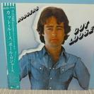 LPレコード ポール・ロジャース 「カット・ルース」 国内盤・帯あり
