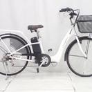 電動自転車(美品)