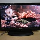 謹賀新年!!お正月にTVをもう一台いかがですか?26型液晶TVをお...
