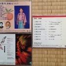 津軽三味線の各種CD音源(吉田兄弟ほか)【唄付けの練習にも最適です】
