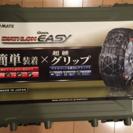 【商談中】タイヤチェーン  バイアスロン QE6(中古・1回のみ使用)
