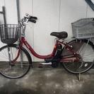 ヤマハPAS 24インチ電動アシスト自転車値下げしました