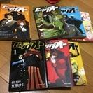 ◆ ビッグオー全6巻+LOST MEMORY1巻 ◆