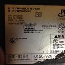 FMV-BIBLO NF/G50 6,000円