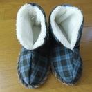 室内ブーツ型 婦人スリッパ 新品未使用