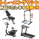 【トレーニングマシン安く納品します・個人もOK】パーソナルジム ...