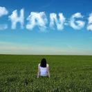 【本気で自分を変えたい人限定】今の環境を劇的に変えてみませんか??