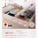 1万円!!ガス圧式ベッド新品同様☆約85%OFF