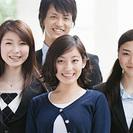 【高額報酬】営業力は関係なし!ルート営業職で高収入!