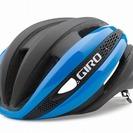 Giro - Synthe ヘルメット(新品未使用)