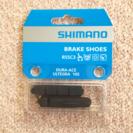 【SHIMANOブレーキシュー】5個セット