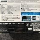 【  お取引ありがとうございました!     新品Bluetoothイヤホンマイク 送料無料!】 − 埼玉県