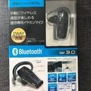 【  お取引ありがとうございました!     新品Bluetoo...