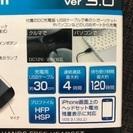【  お取引ありがとうございました!     新品Bluetoothイヤホンマイク 送料無料!】 - 携帯電話/スマホ